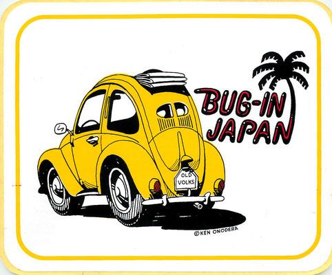 第一回BUG-IN.JAPAN ステッカー