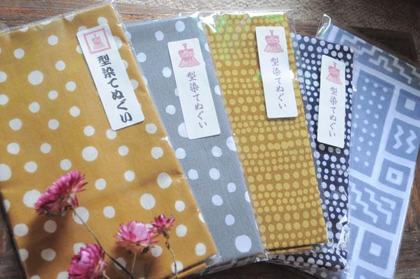 手拭い ¥1500/¥1800