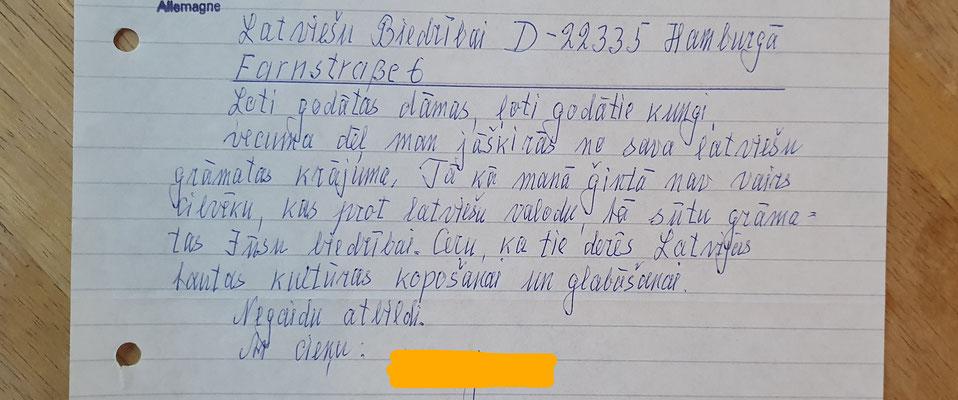 Vēstule, kas pievienota kādam grāmatu sūtījumam, 2005.g.
