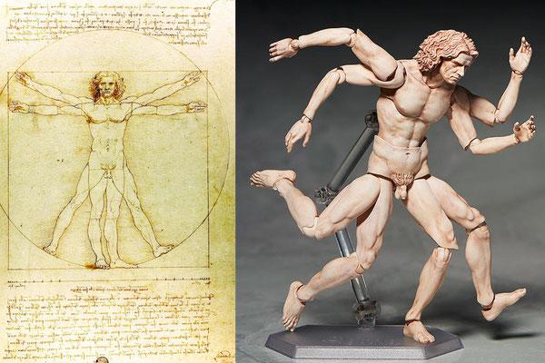 http://www.ufunk.net/gadgets/vitruvian-man-action-figure/