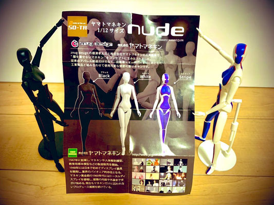 nude ガチャ