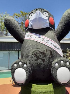 SAKURAMACHI Kumamotoのくまモンのマスク