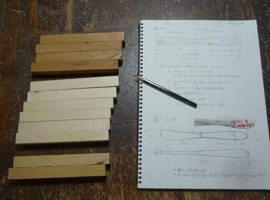 バターナイフ製作中 ~木取り~~
