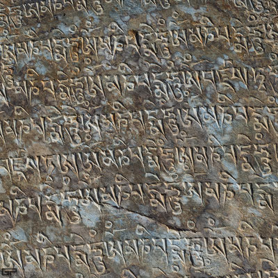 Ladakh - Mani stone