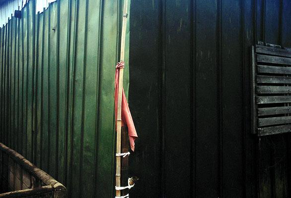 緑の壁/赤い旗
