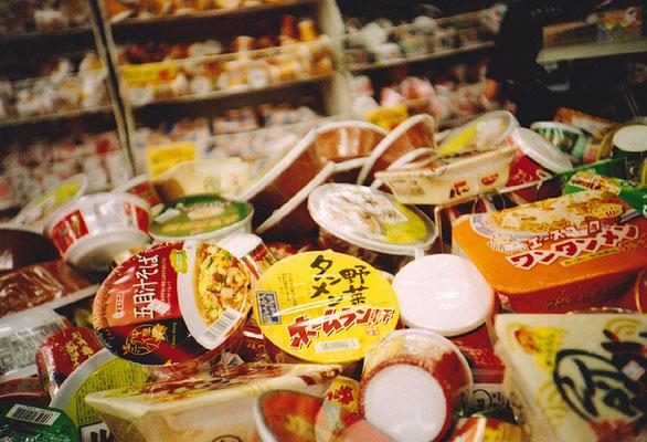 かつてといつも9/陳列/カップ麺
