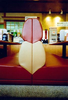 食堂にある対称性