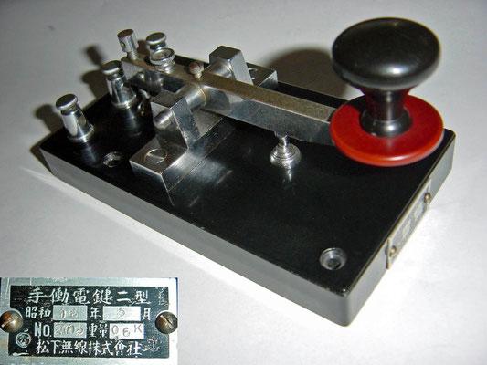 Morse keys Japan - De website van PA3EGH