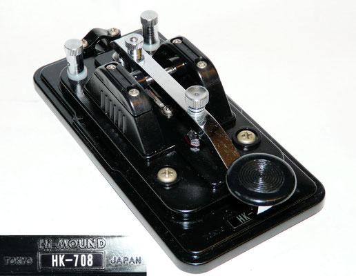 Hi-Mound HK-708