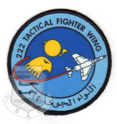 222 Tactical Fighter Brigade