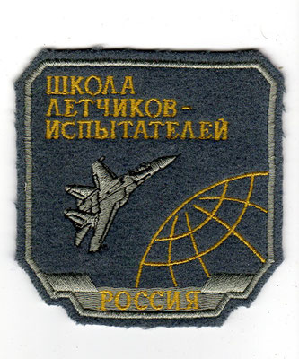 Nr.24 Russian AF?