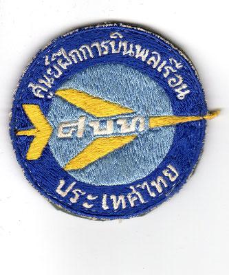 Nr.48 Thailand?