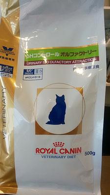膀胱炎の時の猫餌PHコントロール
