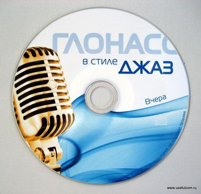 иражирование cd тираж сд, срочное тиражирование cd, тиражировние дисков