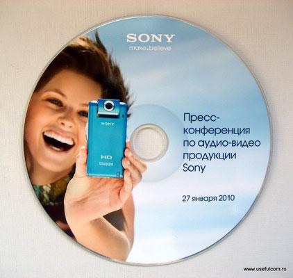 Покраска сд нанесение логотипа на диск тиражирование cd тираж сд, срочное тиражирование cd, тиражировние дисков