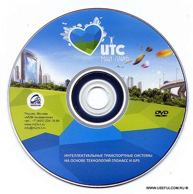 Диск DVD офсет