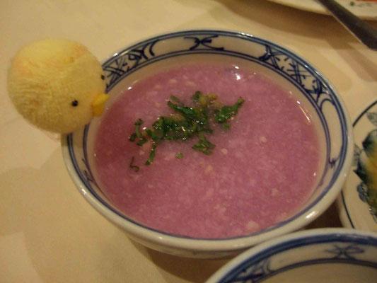 紫山芋のカン・コアイ・モー