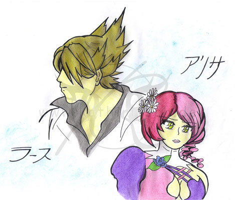 Lars und Alisa