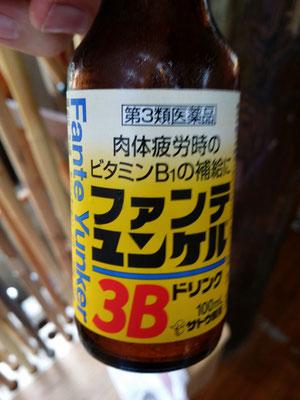 Doping auf japanisch :o)