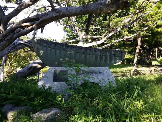 Denkmal der 36 Familien