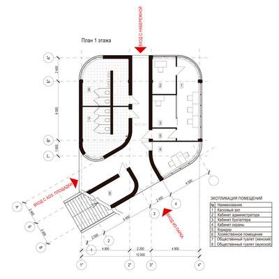 План павильона