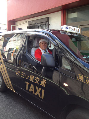 クリスマスには、サンタタクシーが瀬谷の町を走ります!
