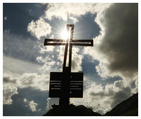 Gedenkkreuz für die Opfer des Gebirgskrieges 1915-1918
