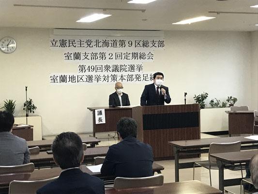定期総会での山岡代表あいさつ