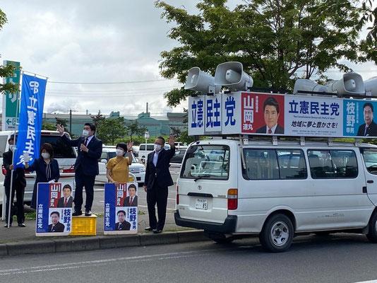 山岡代表による平和街宣