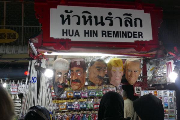 Hua Hin Nightmarket