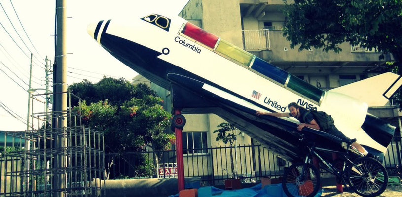 One of the small wonders of my neighborhood!  A children's playground is home to a Space Shuttle!  Blast Off in 金沢文庫!