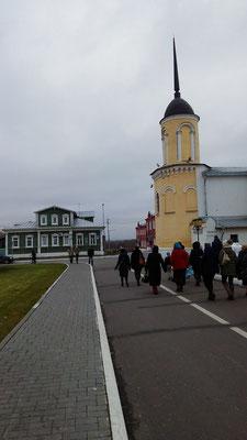 По дороге в музей.