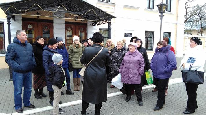 На проспекте Лажечникова. Начало экскурсии.