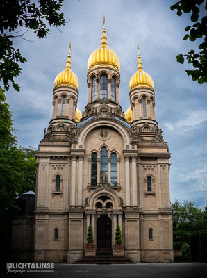 Russisch-Orthodoxe Kirche, Neroberg, Wiesbaden