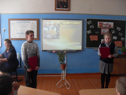 Наши ведущие. Ученики 5 класса
