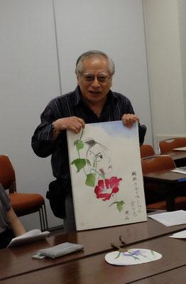 漱石の詩から 秋元和夫
