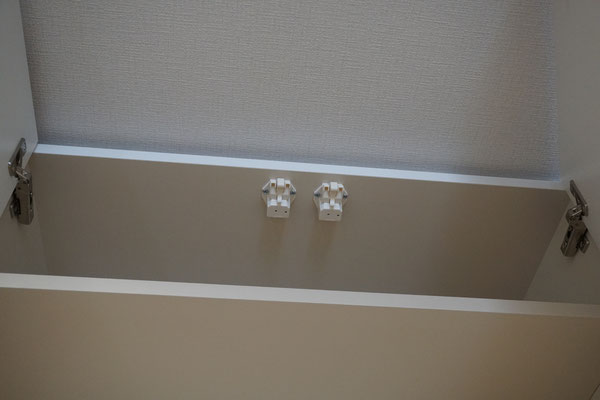 キッチン収納 カップボード 耐震ラッチ