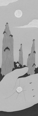 小説新潮 09月号(2016)『屏風と豆仏』彩藤アザミ著 挿絵 出版:新潮社