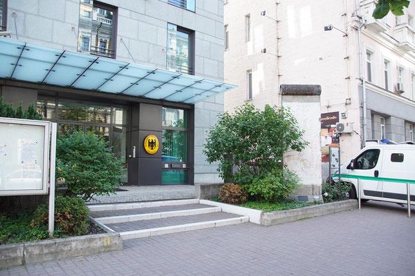 deutsche Botschaft, gegenüber besitz Klitschko ein Haus