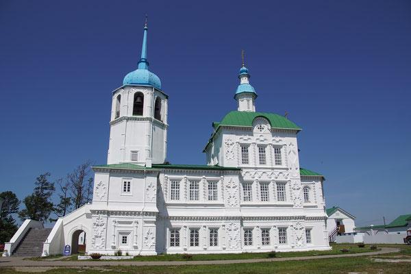 Kloster Posolskiy