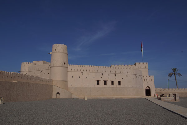 Fort bei Jalan Bani nu Hasan