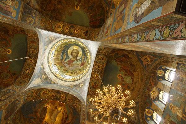 Mosaik in der Erlöserkirche