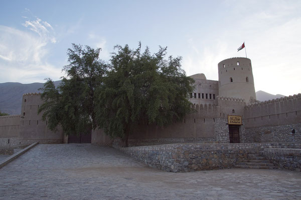 Fort in Rustaq