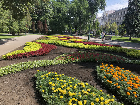 wunderschöne Parks
