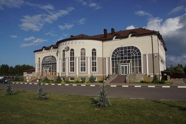 Hotel Residence in Belgorod