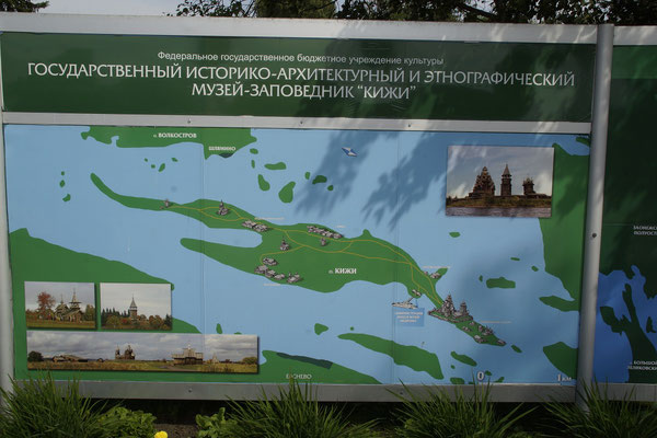 Museumsinsel Kischi