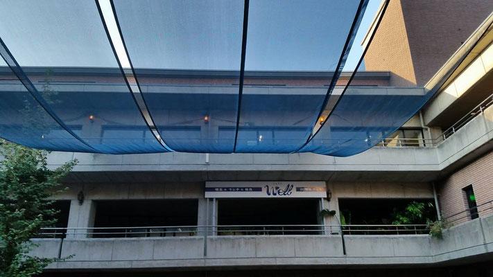 東区民文化センターオープンプラザ(中庭)