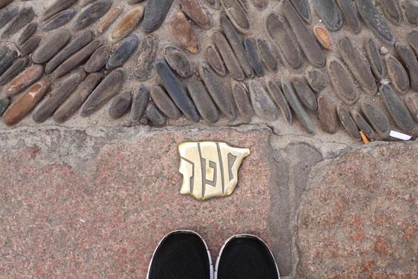 Auch hier sind die Stolpersteine gegen das Vergessen der Judenverfolgung in Spanien ins Straßenpflaster eingefügt.