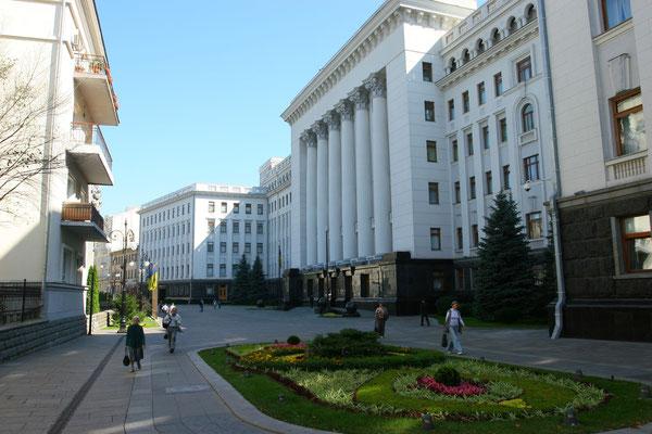 Amtssitz des ukrainischen Präsidenten