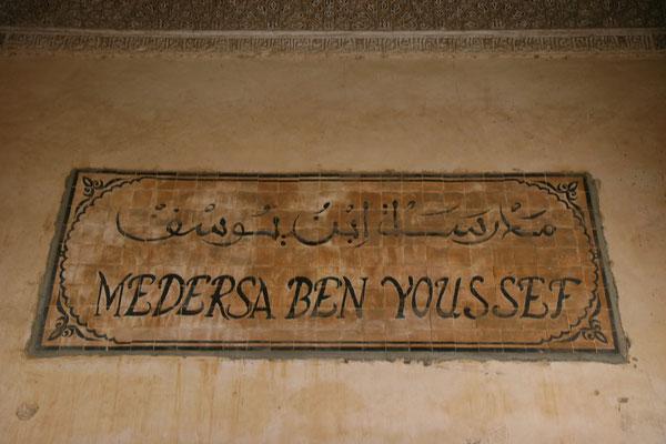 Medrese Ben Youssef - historische Koranschule aus dem 14. Jhdt.